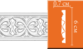 Молдинг с орнаментом E042