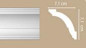 Потолочный профиль AR05