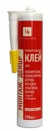 Клей-герметик KL04