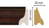 Цветной плинтус напольный  T2019