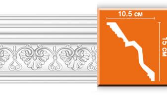 Плинтус потолочный с рисунком A117