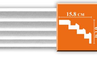 Плинтус потолочный гладкий B043