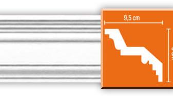Плинтус потолочный гладкий B044