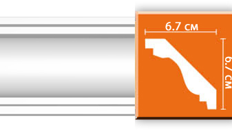 Плинтус потолочный гладкий B048