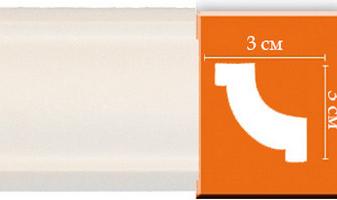 Плинтус потолочный гладкий B095F гибкий