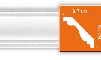 Плинтус потолочный гладкий B098F гибкий